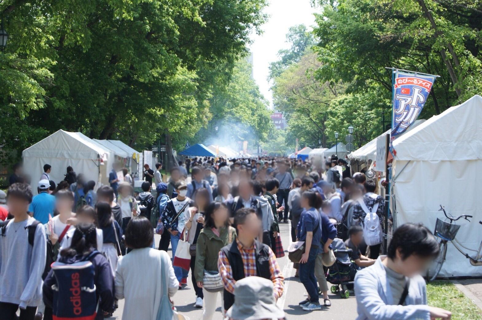 第60回北大祭開催 3日間9万人が来場