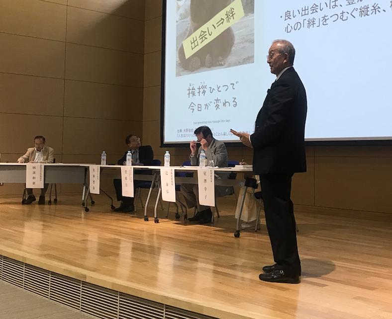 北海道応援団フォーラム開催 各界の有識者らが北海道の今後を展望