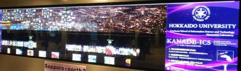 AIが札幌の観光画像を提案 本学・長谷山研究室がチ・カ・ホで体験イベント