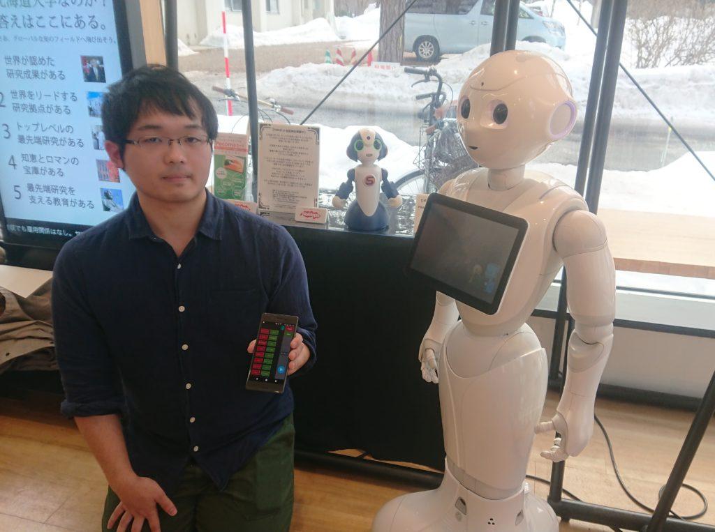 異種ロボット会話実験 本学セコマで実施