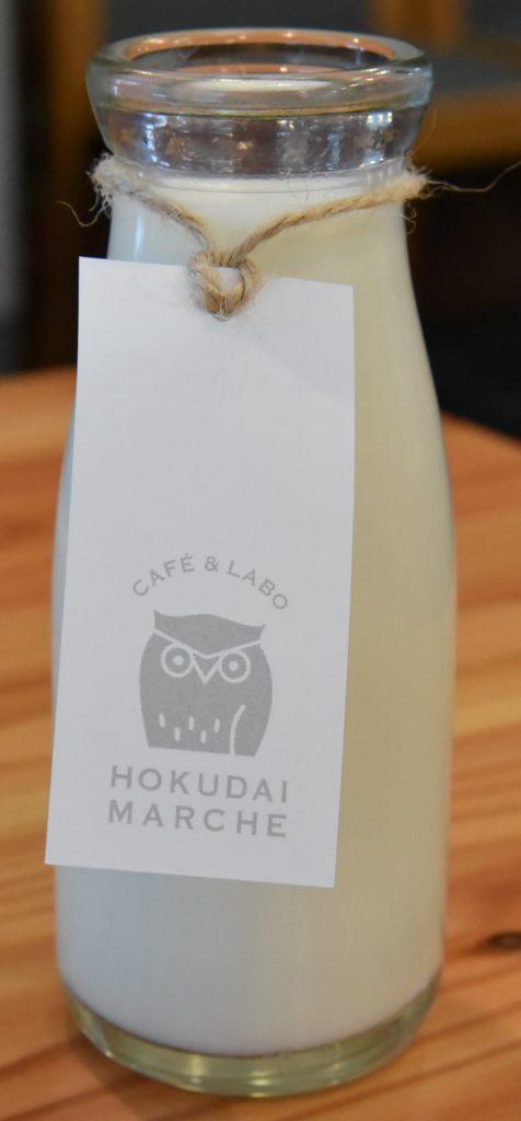 「北大牛乳」を使った新スイーツ 北大マルシェ 4月上旬にも販売