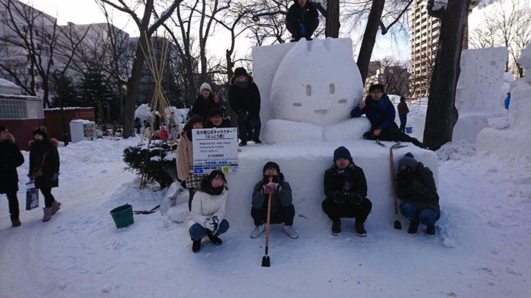 第70回さっぽろ雪まつり開幕―本学関係団体も市民雪像を制作