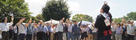 【東京】キャンパスライフを思う、初夏の公園に漂うジンギスカンの香り ー北大東京ジンパ2019開催、参加者数は1000人を突破
