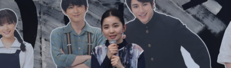 NHK「なつぞら」 夕見子、北大祭に登場
