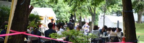 緑のビアガーデン2019開催 今年は土日祝日も