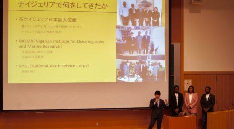 本学学生チームが学内で活動報告 ーハルトプライズ地域予選で日本勢初優勝のアクアモウ