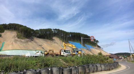胆振東部地震から1年 厚真町訪問記