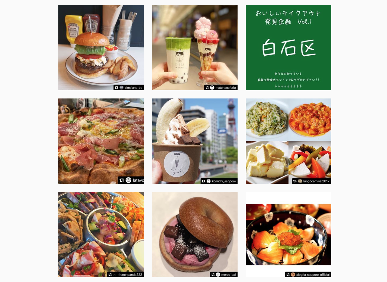 「デリバリー・テイクアウトをより身近に」 苦境の飲食店を北大生らがオンラインで支援 -おうちでごはん札幌