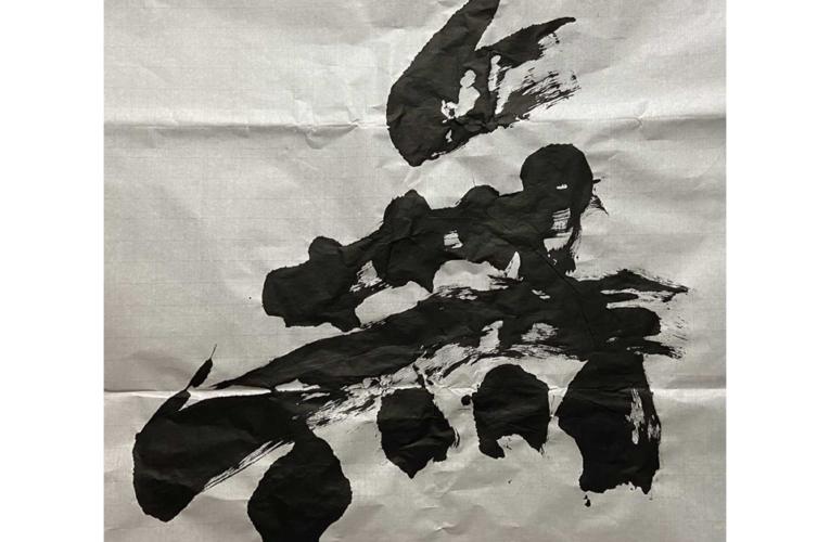 北大版今年の漢字は「無」(2020年)