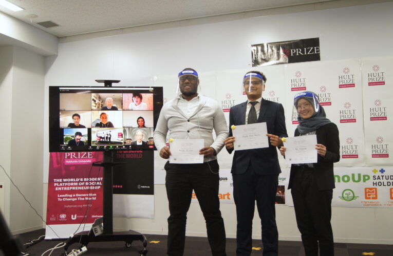 SDGs発想競う学生コンペ 浮草アイデアが優勝 -ハルトプライズ2021学内大会