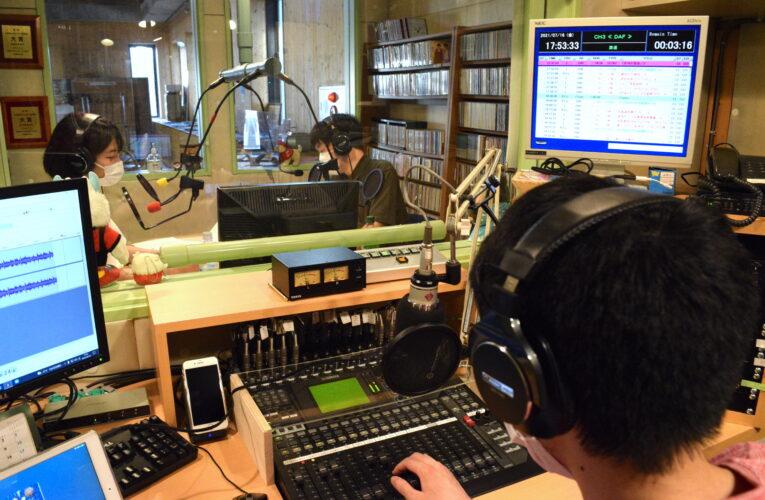 """コミュニティFM・三角山放送局の新番組""""Sapporo Campus Radio""""に北大新聞編集部がレギュラー出演します"""