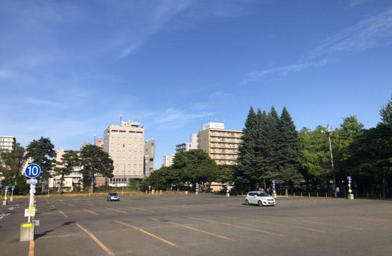 北大病院に立体駐車場整備へ 一般公募に向け調査開始