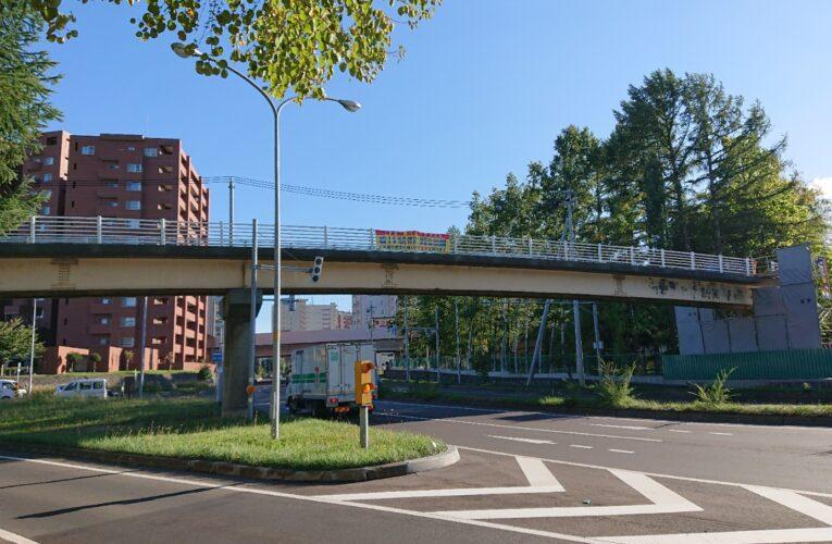 北大、老朽化した石山通の跨道橋を撤去 ―設置から49年